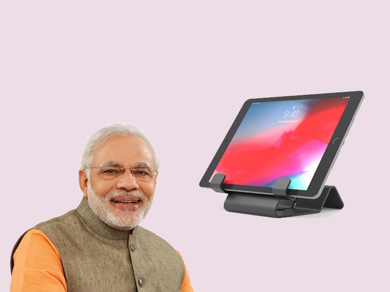 Namo Tablet Yojana 2021: Online Registration, Eligibility and Benefits